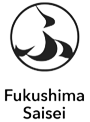 Logo for Fukushima Saisei